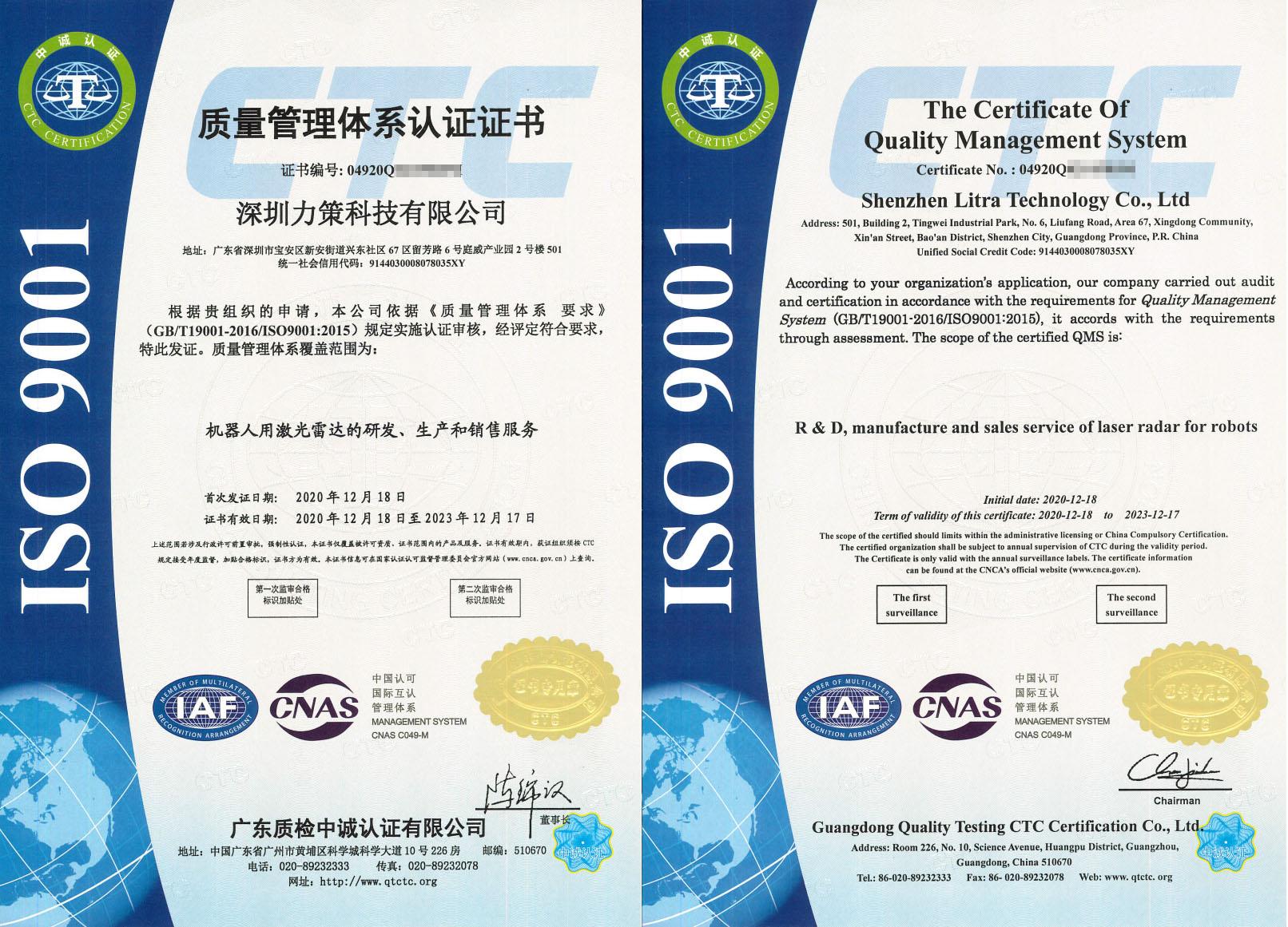 ISO英文.jpg